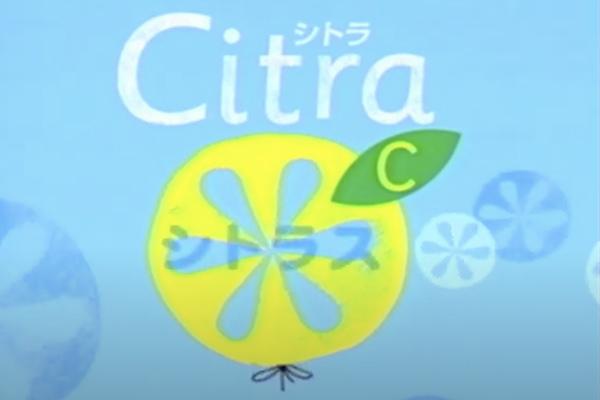 Citra